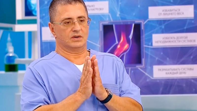 Полезен ли холодец для суставов? Как сохранить суставы здоровыми | Доктор Мясников