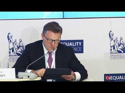 От неравенства к справедливости: мировой опыт и решения для России. Открытие конференции