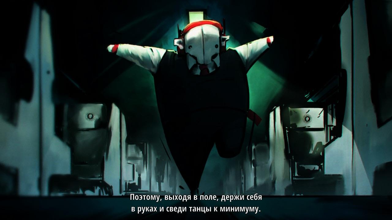 Обзор Felix the reaper - танцы со смертью., изображение №15