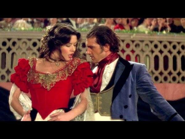 Маска Зорро 1998 Страстный танец