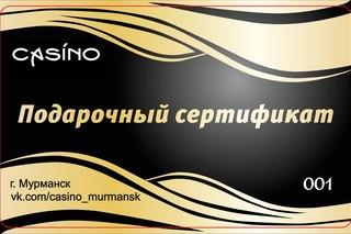 Вк казино платья мурманск казино онлайн центы