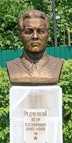 Герой Советского Союза Редченков П.С., изображение №6