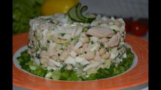 Обалденный салат с кальмарами на праздничный стол! Уж очень вкусный!