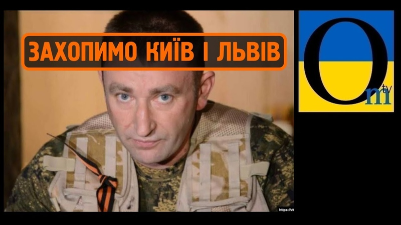 Герої Новомразії Абвер і Гіркін Яких виродків вигодувала Москва для знищення України