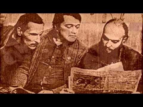 Группа ДК Новый поворот 1983 с текстом