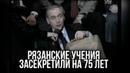 Литвиненко. ФСБ взрывала дома в России в 1999 году.