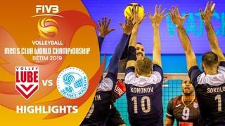 Cucine Lube vs. Zenit Kazan - Highlights | Men's Volleyball Club World Champs 2019