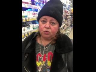 не люблю ходить с мамой в магазин