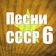 """Радио России - """"Баллада"""". Читает Вячеслав Кирик"""
