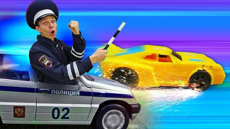 Роботы Трансформеры Бамблби и Инспектор Фёдор ловят нарушителей Новые видео игры для мальчиков