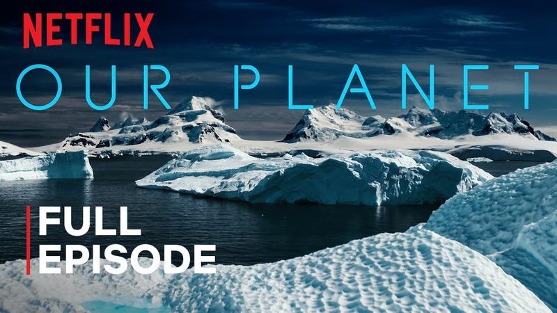 Наша планета Our Planet Замёрзшие миры эпизод 2 2019