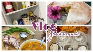 Домашний Vlog. Витамины с IHERB. Точечная уборка. Банановый кекс.