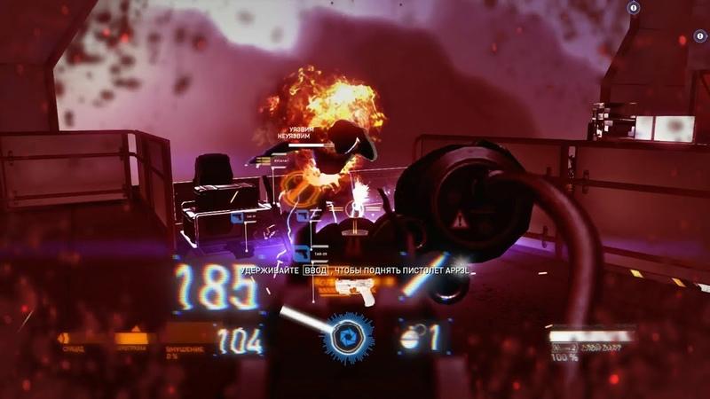 Syndicate PC 2012 Миссия 19 Горящая башня