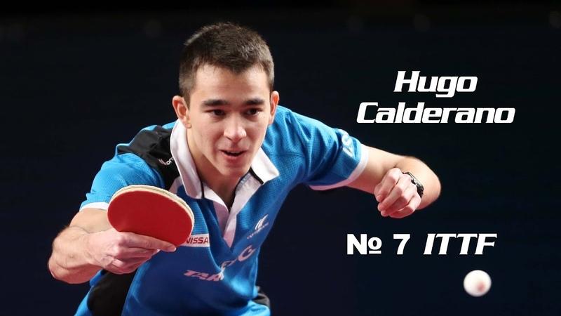Супер удар слева в настольном теннисе Backhand Hugo Calderano