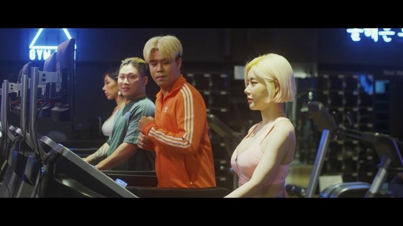스윙스 Swings X 한요한 Han Yo Han 우사인볼트 Feat 영비