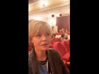 Юлия Меньшова в театре
