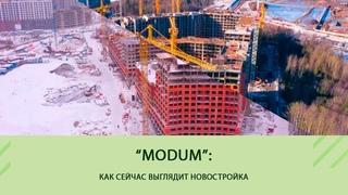 ЖК Modum Арсенал Недвижимость : Как Сейчас Выглядит Новостройка в Приморском Районе СПБ (март 2021)
