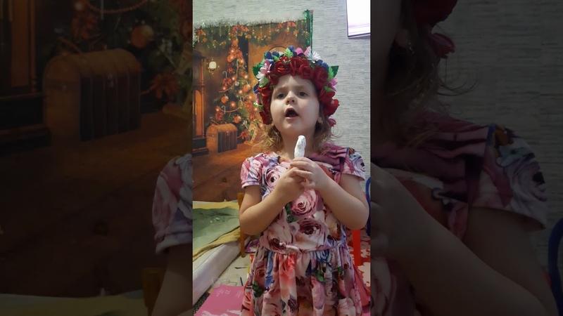 Проект Сидим дома Dance Monkey Анника 3 годика Шадринск