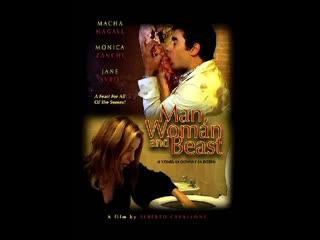 Мужчина, женщина и зверь _ Luomo, la donna e la bestia (1977) Италия