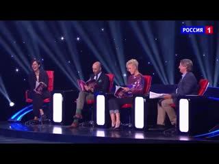 Россия-1 - телешоу о Быстрочтении