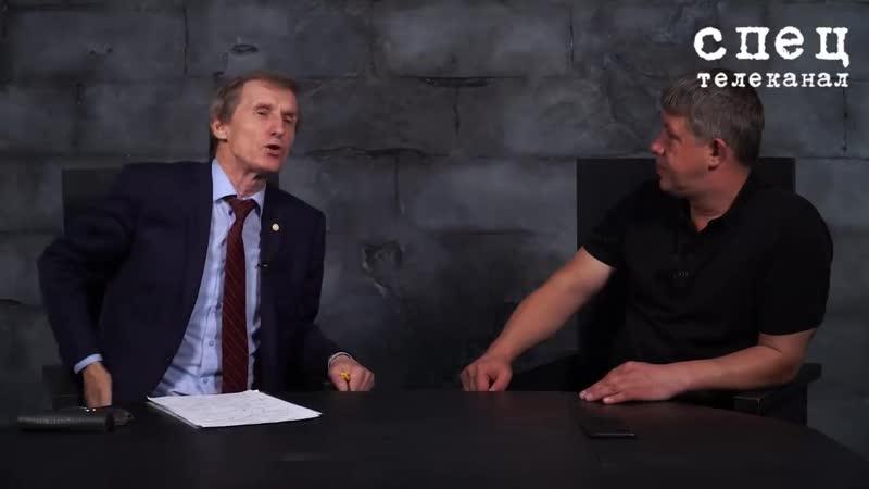Исповедующие COVID Власть несущая зло ВасилийМельниченко