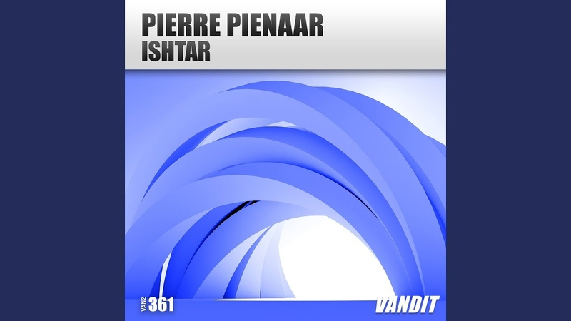 Ishtar (Extended)