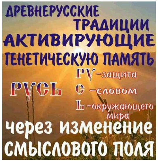 """Афиша Семинар """"Русский язык и образное мышление"""""""