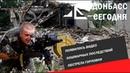 Появилось видео кошмарных последствий обстрела Горловки