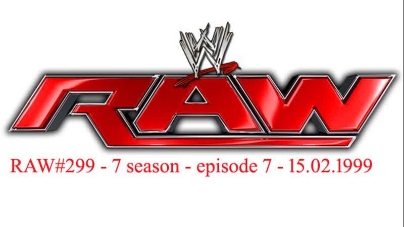 RAW 299 15 02 1999 Episode 7 7