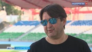 Шамиль Газизов назначен генеральным директором ФК «Уфа»