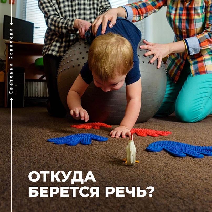 Ребенок не говорит…😥Что делать?! Ждать? Или помочь своему малышу?