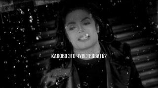 МУЗЫКОВЕДЕНИЕ - Чужестранец в Москве (рассказ о песне)