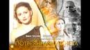 Фильм о проституции Потерянная монета Film about prostitution LOST COIN (English subtitle)