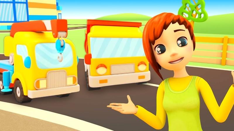 L'école des camions №10 Camion benne et les derniers exercices L'animation pour enfants