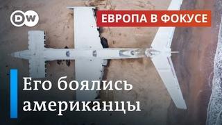 Тайна Каспийского монстра, или Самая страшная машина СССР: чего боялись американцы. Европа в фокусе