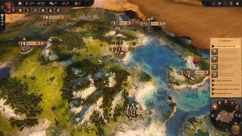 Total War Saga Troy Тотал вар сага Троя Ахиллес 2