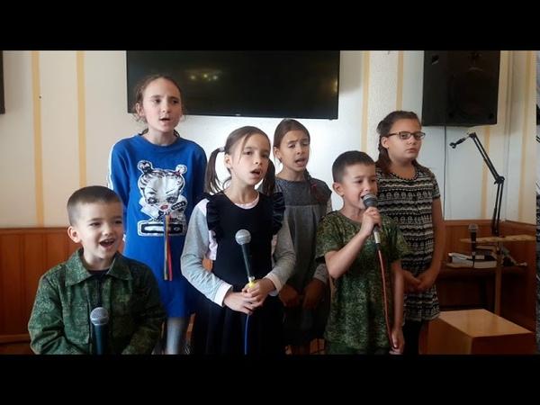 Церковь ЕХБ города Боброва Знаешь ли о сколько ясных звёзд сияет в небесах