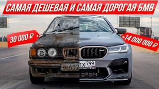 Купили и попали: ушат за $500 против BMW M5 CS Давидыча, адский дрег на тросе #ДорогоБогато БМВ E32