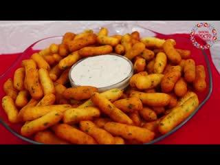 картофельная закуска вместо чипсов.кулинария