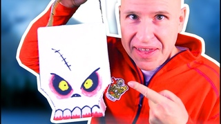 DIY Trick Or Treat Skull Basket With Secret Compartment! | Halloween Crafts for Kids on Box Yourself
