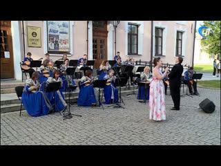 В минувшие выходные состоялись концерты в формате open-air артистов областной Филармонии