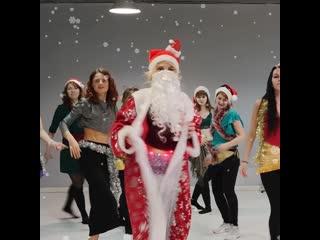 С Новым Годом. Танцевальный Мастер Класс.