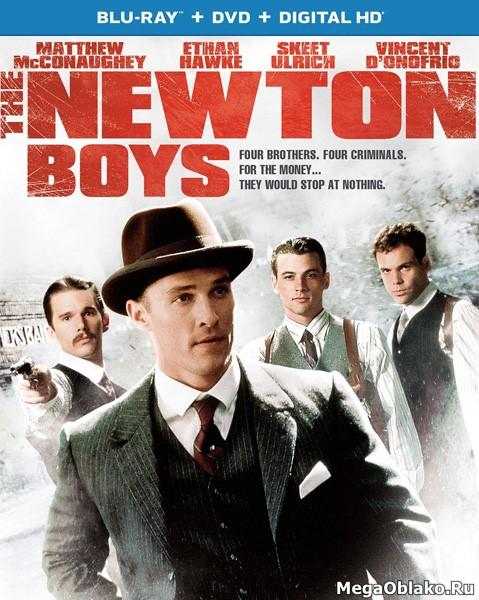 Братья Ньютон / The Newton Boys (1998/BDRip/HDRip)