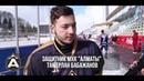 Защитник МХК Алматы Тамерлан Бабажанов подвёл итоги матчей против команды Кулагер