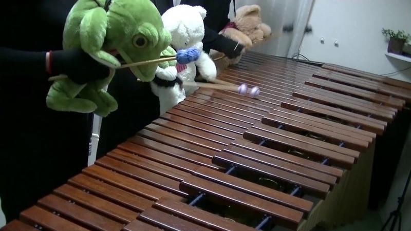 マリンバ3重奏「ぬいぐるみたちのエルクンバンチェロ」 El Cumbanchero Teddy bears Marimba trio
