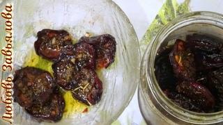Вяленые сливы - оригинальная пряная закуска/Sun-dried plums - spicy snack