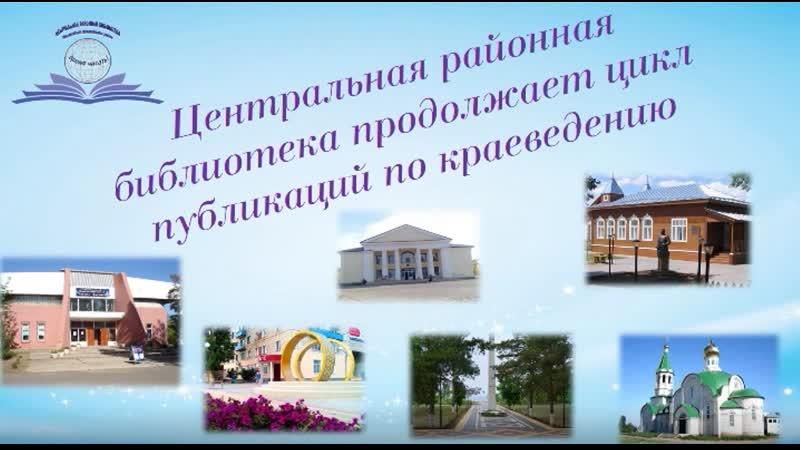 Фаина Николаевна Белянина