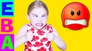 Какие бывают эмоции Учимся играя. Обучающее видео для детей про эмоции человека.