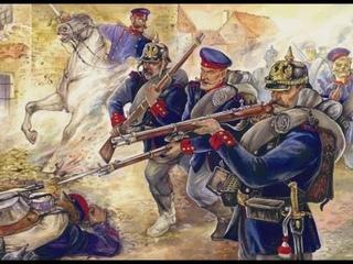 Франко-Прусская война. Парижская коммуна.