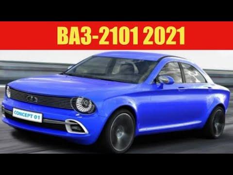 Новый ВАЗ 2101 Копейка 2020 2021 превратился в убийцу Ford Mustang а цена Lada Vesta Sport